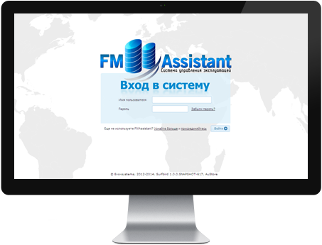 DeskTop_FMA_LogonPage